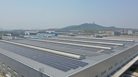Green Power Station: Continental starts photovoltaic power generation in Zhangjiagang