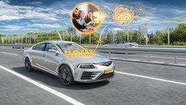 Autóipari szoftver számára fejleszt platformot a Continental és az Amazon Web Services