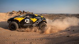 Tires for Extreme E Series to Feature ContiConnect Tire Management Solution
