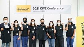 콘티넨탈, 여성 임직원 리더십 향상을 위한 '2021 KWE 컨퍼런스' 온라인 개최